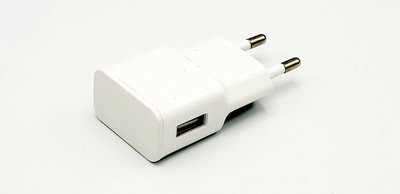 usb adapter wit