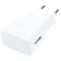 USB ADAPTER 5V/2A (wit)